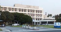 PIH Health Hospital - Downey